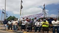 للأسبوع الثاني على التوالي.. احتجاجات لموظفي شركة النفط ضد مصافي عدن (صور)