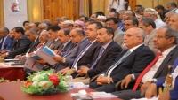البرلمان يحيل مشروع الموازنة العامة للعام 2019 إلى اللجنة المالية