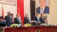الإعلان عن إشهار تحالف وطني لدعم الشرعية والعليمي رئيساً