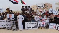 لجنة اعتصام المهرة تدعو البرلمان لتحمل مسؤوليته التاريخية ورفض الأطماع الخارجية بالمحافظة