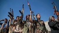 """ما وراء سعي الحكومة لتصنيف الحوثيين """"جماعة إرهابية""""؟ (تقرير)"""