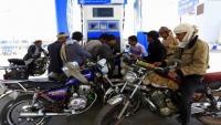 أزمة وقود تحشر سكان صنعاء في طوابير المحطات