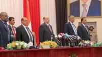"""البرلمان يحيل تصنيف الحوثيين """"جماعة إرهابية"""" إلى لجنة خاصة"""