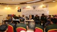 تدشين برنامج تدريبي لـ 200ضباط وصف بشرطة مأرب حول حماية المدنيين