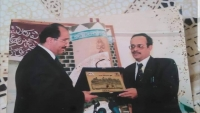 خالد الرويشان يكتب عن المؤرخ اليمني محمد حسين الفرح