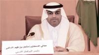 مليشيا الحوثي تصادر ممتلكات 140 برلمانيا والبرلمان العربي يستنكر
