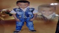 العثور على جثة طفل مقتولا داخل سيارة في عدن بعد يوم من اختفائه