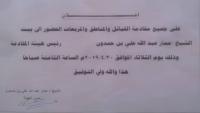 صراع الحلفاء يتصاعد.. الكشف عن توجه إماراتي يستهدف القوات السعودية في سقطرى