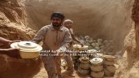 الفرق الهندسية للجيش تتلف آلاف الألغام في محافظة حجة