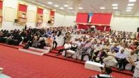 """ائتلاف جنوبي داعم لـ""""هادي"""" يعقد مؤتمره الأول بعدن"""