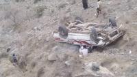 حادث مروري يودي بحياة 11 شخصاً من أسرة واحدة في حجة