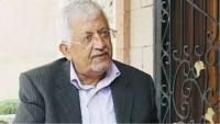 ياسين سعيد نعمان يُهاجم الرباعية الدولية ويتهمها بتغييب القضية اليمنية