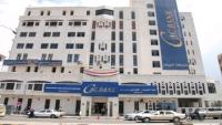 حرب بنكية بين الشرعية والحوثيين .. وقف متبادل للأنظمة والسويفت في بنك التسليف