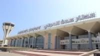 مصدر مسؤول بمطار عدن ينفي توقف الرحلات من وإلى المطار