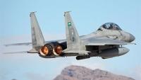 مقتل خمسة مدنيين بغارة لطيران التحالف بمحافظة الضالع