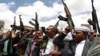 السعودية تطالب مجلس الأمن بإدراج مليشيا الحوثي ضمن قوائم الإرهاب