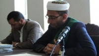 الحوثيون يؤجلون النطق بالحكم في قضية أسماء العميسي إلى بعد الإجازة القضائية