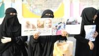 عدن.. رابطة أُسر ضحايا الاغتيالات تستعد لتقديم عدد من الملفات إلى القضاء