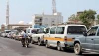 أزمة وقود مفاجئة في حضرموت مع حلول شهر رمضان واستمرار طوابير الغاز المنزلي