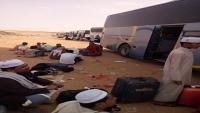 إجراءات سعودية في منفذ الوديعة تؤدي لإيقاف برنامج العمرة ويمنيون يستنكرون (رصد خاص)
