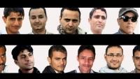 العفو الدولية تطالب بالإفراج الفوري عن عشرة صحفيين تعتقلهم المليشيا منذ 4 سنوات