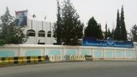 مؤتمر صنعاء ينتخب أبو راس رئيسا للحزب وأحمد علي عبد الله صالح نائبا له