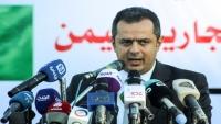 صحيفة: معين عبد الملك يرفض زيارة أبو ظبي بتوجيهات من هادي