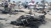 حضرموت.. مقتل سبعة مدنيين وإصابة آخرين في انفجار عبوة ناسفة بمدينة القطن