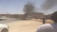 إصلاح حضرموت يدين العملية الإرهابية التي استهدفت مدنيين بالقطن