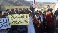 أبناء حوف يعتصمون أمام منفذ صرفيت للمطالبة برحيل القوات السعودية من المنفذ