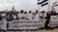 أحزاب وقوى سياسية في المهرة تطالب برحيل القوات السعودية من المحافظة