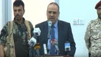 الميسري يدعو لتصحيح العلاقة بين الحكومة والتحالف ويؤكد: عدن تكالبت عليها قوى إقليمية ودولية (فيديو)