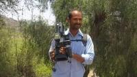 مقتل صحفي برصاص قناص حوثي بمحافظة الضالع