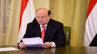 هادي: الشعب اليمني لن يتوقف حتى يستعيد حقوقه بكافة الطرق