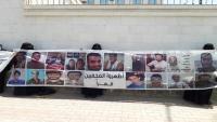 أمهات المختطفين بعدن يناشدن الرئيس هادي التوجيه بالإفراج عن ذويهن المخفيين