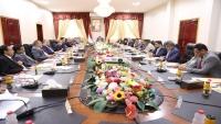 اجتماع استثنائي للحكومة لمناقشة التطورات في الضالع والمحافظ يعد بمفاجآت