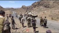 القوات الحكومية في الضالع تستعيد عدة مواقع في قعطبة