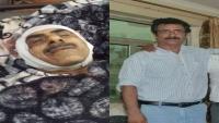اغتيال قيادي بارز بالحراك الجنوبي في عدن