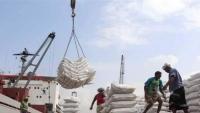 الأمم المتحدة: نسابق الزمن لإنقاذ مخزون الغذاء في الحدیدة