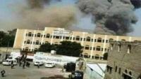 """منظمة """"سام"""": انفجار مدرسة الراعي بصنعاء ناجم عن فعل داخلي"""