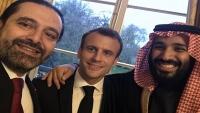 باريس تقر ببيع أسلحة للسعودية سيجري استخدامها باليمن