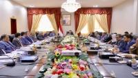 الشرعية تعلن صرف 50% من رواتب الأكاديميين في مناطق سيطرة الحوثيين