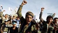 هذه تفاصيل انسحاب الحوثيين الأحادي من موانئ يمنية