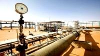 وزارة النفط تسعى لتنفيذ مشاريع لتطوير القطاع النفطي