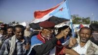 """""""المجلس الانتقالي"""" يحاور نفسه: فشل باحتكار تمثيل جنوب اليمن"""