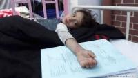 عشرات الإصابات بحمى الضنك بمديرية الوادي في مأرب
