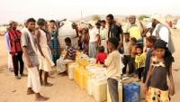 منظمات حقوقية: التحقيق بشأن تسريب تقرير سري حول حرب اليمن يهدد حرية الصحافة الفرنسية