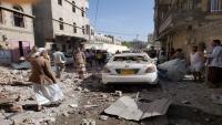سقوط ضحايا في غارات للتحالف العربي على العاصمة صنعاء