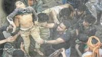 يمنيون عن جريمة حي الرقاص: التحالف يسترد هيبته المهتزة في الزمان والمكان الخطأ