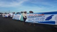 موظفو إنماء للتطوير العقاري ينفذون وقفة احتجاجية للتنديد بالاستيلاء على الأراضي